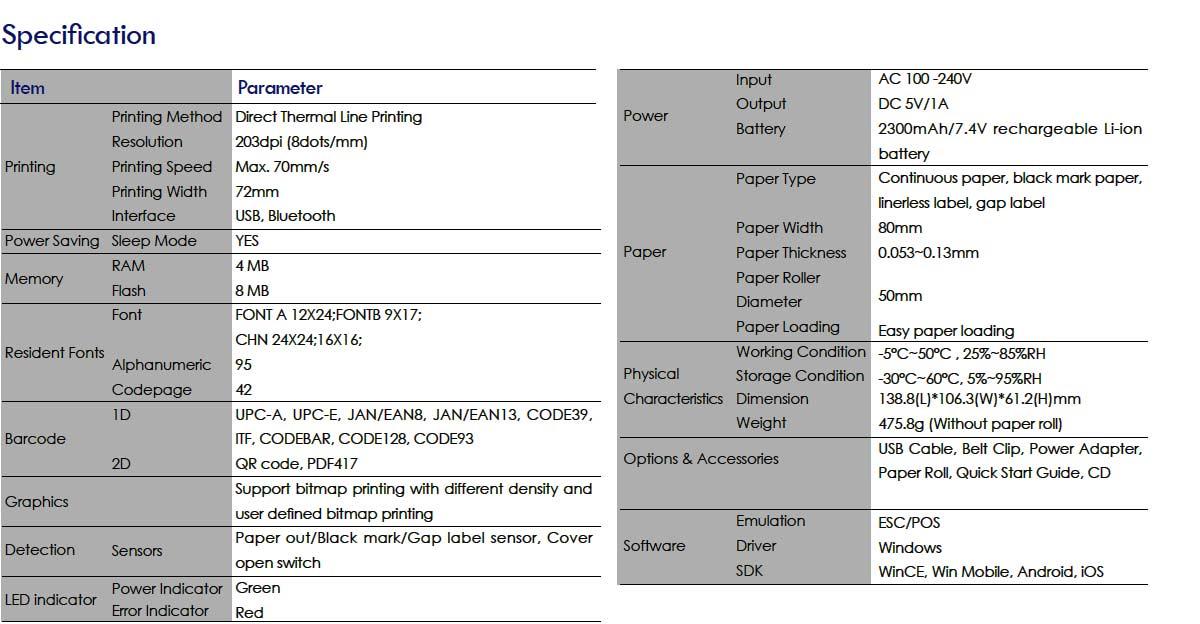 HM-E300-mobilni-printer-80mm-specifikacije
